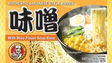 Miso Ramen 味噌ラーメン