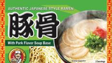 Tonkotsu Ramen 豚骨ラーメン