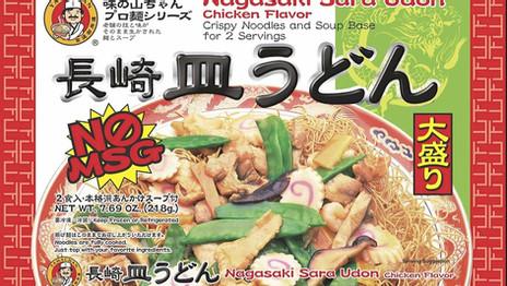 Crispy Noodles aka Saraudon 皿うどん
