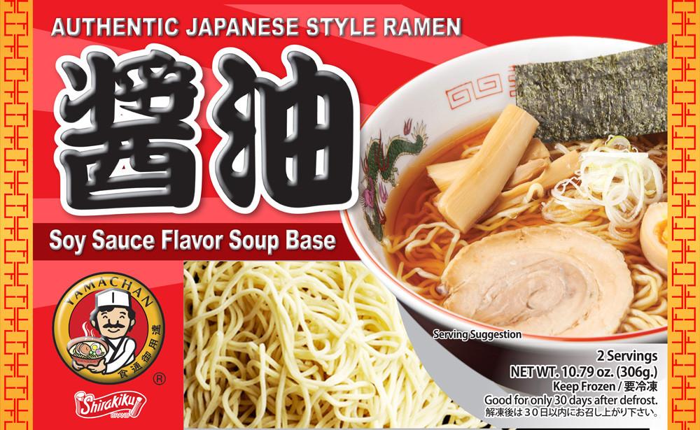 Shoyu Ramen 醤油ラーメン